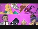 【シノビガミ】けんたて part3【ゆっくりTRPG】