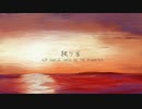独り言/AJP feat.IA -ARIA ON THE PLANETES-