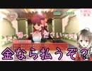 酔った女の子にすがりつく楠栞桜
