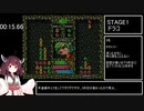 【RTA】SEGA AGES ぷよぷよ(初代ぷよ) 7:09.70【WR】