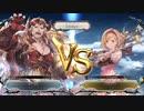 【GBVS】ジータ(自分)vsファスティバ他_Cランクからのロビー対戦動画