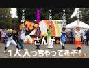 【東大生が】2019駒場祭⑨東大踊々夢【踊ってみた】Part5