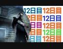 12日目Dead by Daylightキラーシェイプ100日後にうまくなりたい