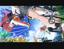 【ホーカゴ・ア・ゴーゴー!】ニワカPが小宮果穂のサポコミュを読む【シャニマス】