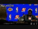 【NBA2K20 MyCAREER】シード1の椅子を手に入れた! #47