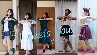 【ガールZoo!!!!!!】I meets You!! 踊ってみた【3周年】