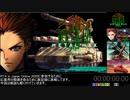 メタルマックスゼノ RTA 「3:03:06.89」 Part.1/3