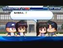 【パワプロサクスペ】野球知らん仲間とタミフルパワプロ-04 [MAJOR青道高校]