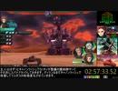 メタルマックスゼノ RTA 「3:03:06.89」 Part.3/3