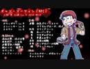 【卓ゲ松さんSW2.0】リルドラ数字松のとある冒険 4-5【NPC長兄】
