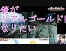 【ネット超会議2020】深夜に戯れる運営とMOTTYと茸と楠栞桜