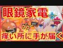 【ポケモン剣盾】怒れ電子レンジヒートロトムで優勝していきたいと思います【ランクマッチ】