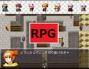 【にじさんじ】にじさんじEXゲマズRPG【フリーゲーム紹介】