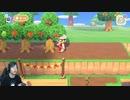 【あつまれ どうぶつの森】キャンプ場を改築して果樹園との融合を果たす!!#51