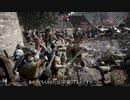 【ゆっくりが雑にゲーム実況&紹介6】一騎当千できる?武器、野太刀「コンカラーズ・ブレード」