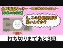 金の精霊ゆっきー② ~有価証券報告書の読み方【事業の内容編】~