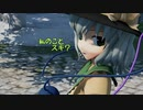 【ray-mmd】古明地こいしの te-yut-te【1080p】