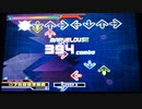 【DDR EDIT DP】華爛漫-Flowers- Lv16
