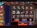 【千年戦争アイギス】忍者隠密化による鉄Lv1没動画