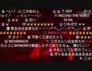 BABYMETAL 510チャットコメ3【いいねヤバどっちやねん】
