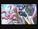 【シンフォギアXD】SI2-158「燃えよ竜」メモリアカード
