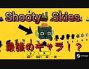 【Shooty Skies】STEAMで見つけた面白いゲーム【実況プレイ】