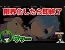 レムの膝枕で限界化する渋谷ハジメ