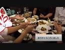 【3人食堂2軒目#6】みんなでご飯【シーク仕掛人トイキハガーリゾット】