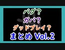 【Dead by Daylight】Dead by Highlight Vol.2【steam】