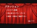 【リコ】未来景イノセンス【踊ってみた】