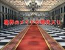 魔界のメイドが現代入り 第67話(終編)