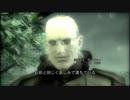 【METAL GEAR SOLID3 HD】隠密行動苦手なうちですがMGS3やってみる!【パート6】後編