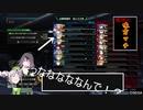 【BBPS4】ランクマの終盤特有のカオス