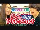 うざいぐらいにハモリ倒す 「完全感覚Dreamer」/ ONE OK ROCK