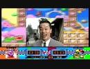 池田千世について話すTOMORROWのナレーションのグルメレース