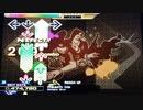 【DDR EDIT】Reach Up Lv15