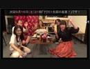 【境界カメラ#45】DVD発売記念オフイベント開催!徳田神也のTVパーティー!生中継!後編