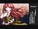 【東方ニコ楽祭・邂逅】アノ華咲クヤ (mochiya00 Bootleg)