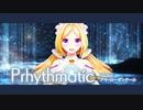 【MMD】酢屋式アキロゼで「Prhythmatic」【モデル配布】