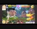 """【プロジェクト東京ドールズ】新・聖剣伝説3 コラボイベント 使用楽曲BGM """"Boss Battle 01(スクエニ公式アレンジ)"""""""
