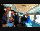 フィリピン秘境旅⑧サガダからマニラへ、そしてパングラオ島へ