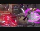【初めてのIGAゲー】Bloodstained:RotN Part27【実況】