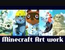 【Minecraft】マイクラ造形作品まとめ動画【2020 2~4月】