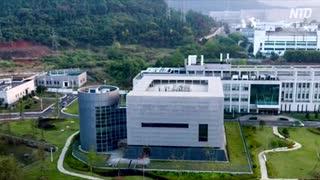 武漢ウイルス研究所、P4実験室で何が起きたのか・通信途絶と交通遮断の謎
