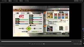 [プレイ動画] 戦国無双4の神流川の戦いをのどかでプレイ