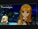 アイドルマスター 『Nostalgia』 【美希】 -画質向上版-