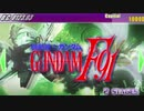 GジェネP BGM「最終決戦」