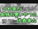 【実況】初めてのポケモン生活【救助隊DX】#11