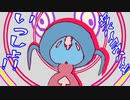 【ポケモン剣盾】センパイコウハイといっしょ!!その② ブリムオン 【VOICEROID実況】