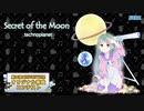 【第三回チュウニズム公募楽曲】Secret of the Moon / technoplanet